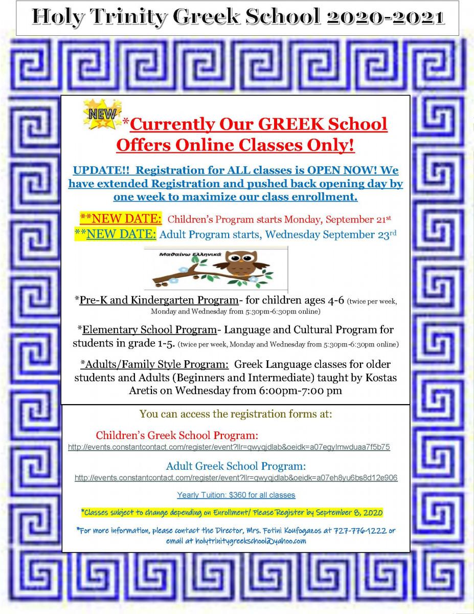 Greek School Registration Flier